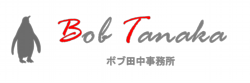 Logo with Penguin事務所名入り透過.png